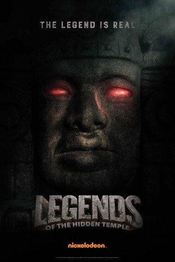 Картинка к мультфильму Легенды затерянного Храма 2017 Никелодеон