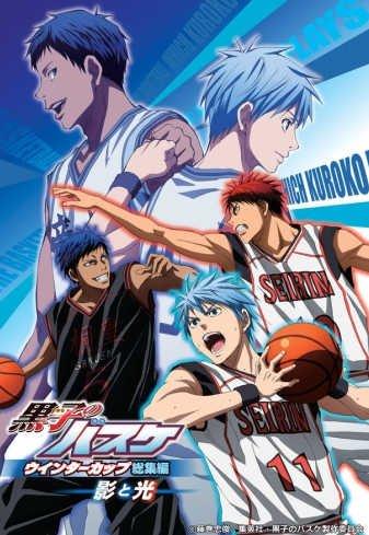Баскетбол Куроко: Тень и свет Фильм 1 / Kuroko no Basket Movie 1