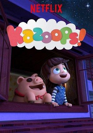 Казупс / Kazoops! (Нетфликс)