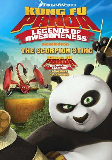 Кунг фу панда удивительные легенды 4 сезон