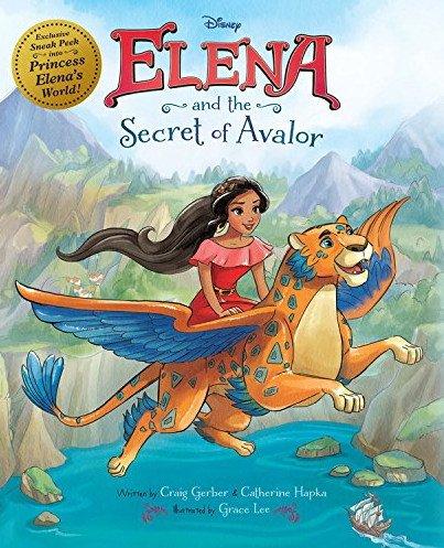 Елена и секрет Авалора (2016)