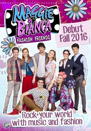 Мэгги и Бьянка в Академии моды 1,2 сезон