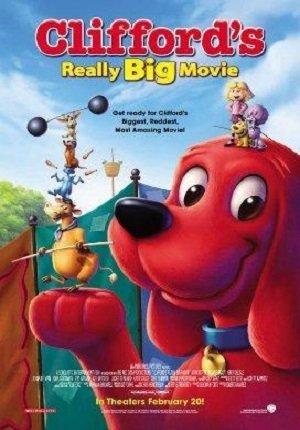 Картинка к мультфильму Клиффорд – большая красная собака