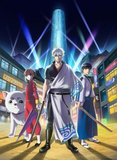 Гинтама [1-8 сезон] / Gintama