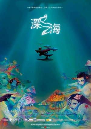 Картинка к мультфильму Из моря / De profundis (2007)