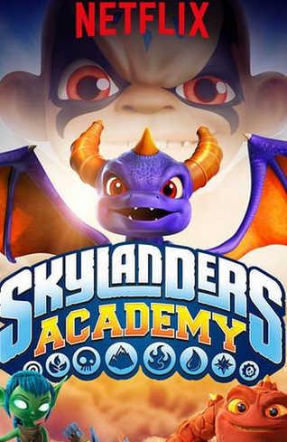 Академия скайлендеров 2 сезон