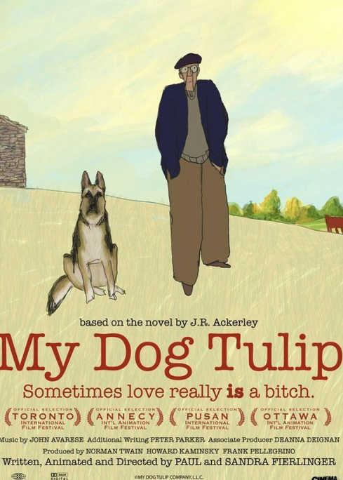 Картинка к мультфильму Моя собака Тюльпан (2009)