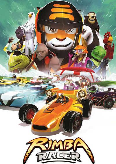 RIMBA Racer 2017