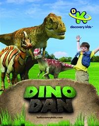 Дино Дэн (развивающий для детей)
