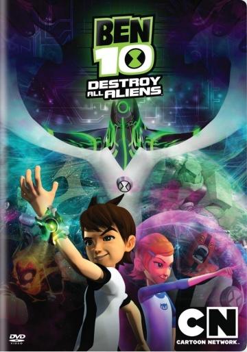 Картинка к мультфильму Бен 10: Крушение пришельцев (2012)
