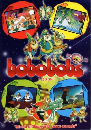 Бобы Боу-Боу