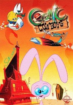 Картинка к мультфильму Космические ковбои