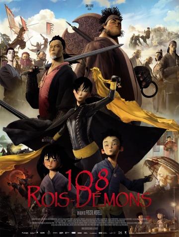Принц и 108 царей-демонов (2017)