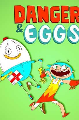 Опасность и Яйца / Денжер и яйца (2017/1 сезон)