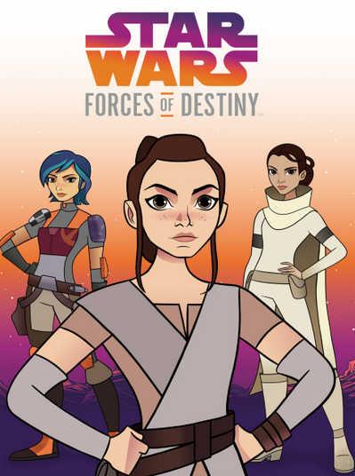 Звездные войны: Силы судьбы 1,2 сезон