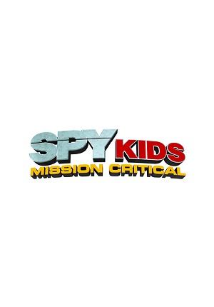 Дети шпионов: Критическая миссия 1 сезон Нетфликс