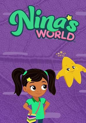Мир Нины / Nina's World