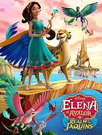 Елена - принцесса Авалора: Королевство крылатых ягуаров