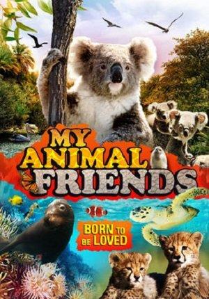 Картинка к мультфильму Животные - мои друзья: Рожденные для любви 1,2 сезон