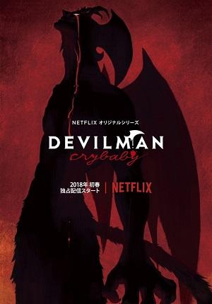Человек-дьявол: Плакса (2018/сериал Нетфликс) смотреть онлайн