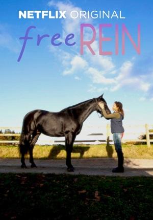 Свободный Рейн / Free Rein 1,2 сезон Netflix