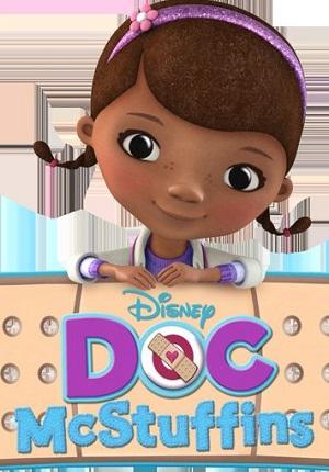 Доктор Плюшева: Клиника для игрушек Disney