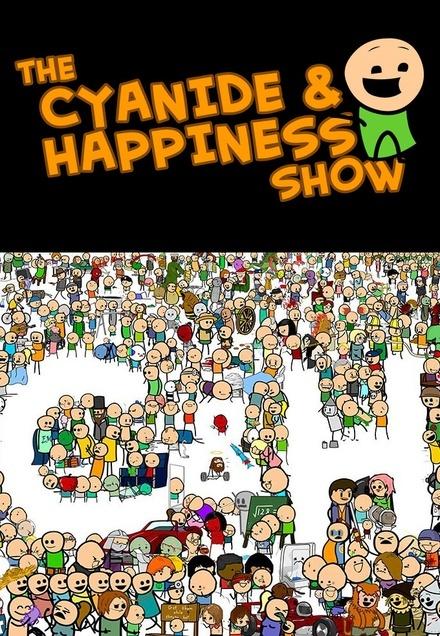 Шоу: Цианид и Счастье 1,2,3,4 сезон