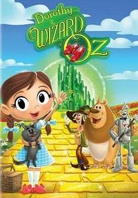 Картинка к мультфильму Дороти и Волшебник из страны Оз 1,2 сезон