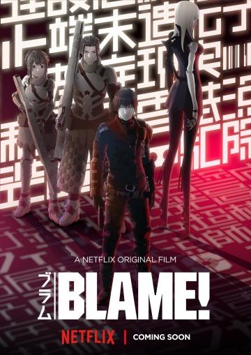Блам! (2017/Япония)