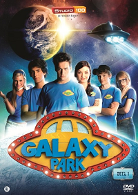 Картинка к мультфильму Парк Галактика 1,2,3 сезон