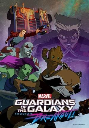 Картинка к мультфильму Лего Марвел Супер Герои - Защитники Галактики: Угроза Танос