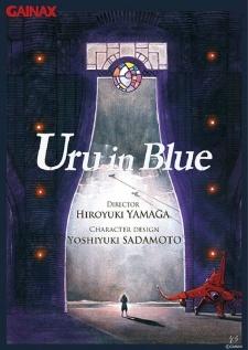 Синий Уру / Aoki Uru 2018