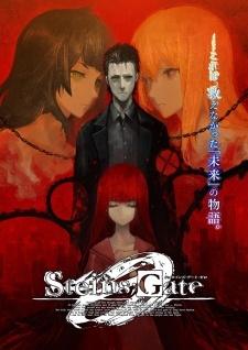 Врата Штейна 0 / Steins;Gate 0 (2018/1 сезон)