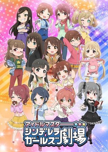Cinderella Girls Gekijou / Девушки-золушки