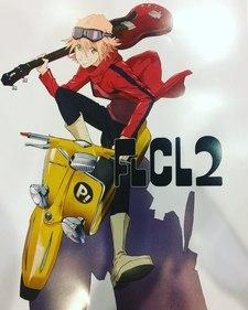 Фури-кури (2 сезон) / FLCL 2 (2018)