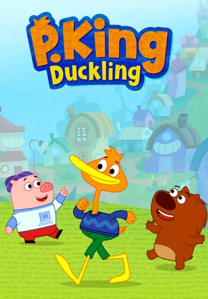 Король утенок / P King Duckling 1 сезон Disney смотреть онлайн