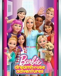 Картинка к мультфильму Барби: Приключения в доме мечты