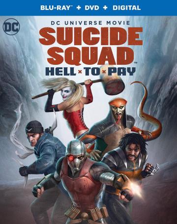 Картинка к мультфильму Отряд самоубийц: Строгое наказание (2018)