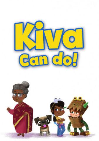 Картинка к мультфильму Кива может (для малышей)
