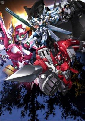 Войны супер-роботов (2006) 1,2 сезон