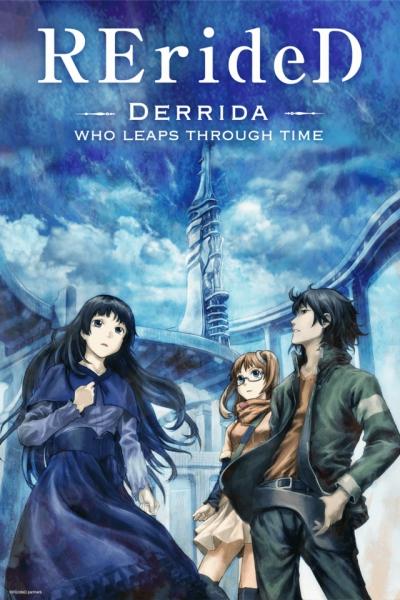 RErideD: Деррида, покоривший время (2018) 1,2 сезон