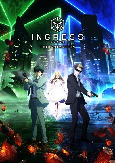 Ингресс / Ingress the Animation (2018) 1,2 сезон