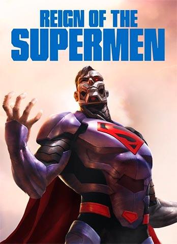 DS Правление Суперменов / Царство / Господство (2019)