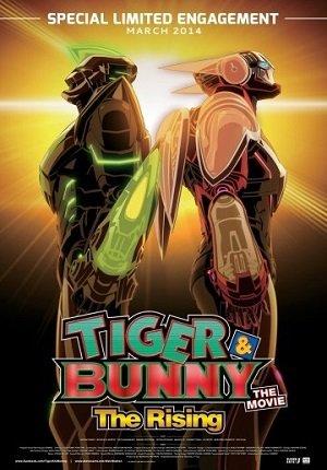 Тигр и Кролик: Восхождение TV
