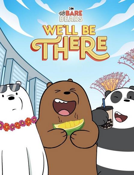 Картинка к мультфильму Вся правда о медведях (2020/фильм)