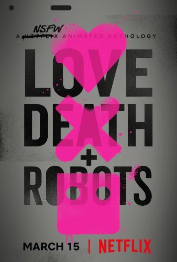 Любовь, смерть и роботы 1,2 сезон