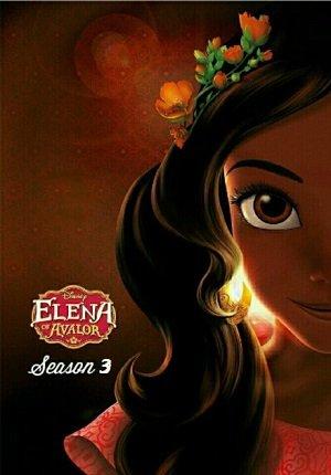 Елена из Авалора 3 сезон смотреть онлайн