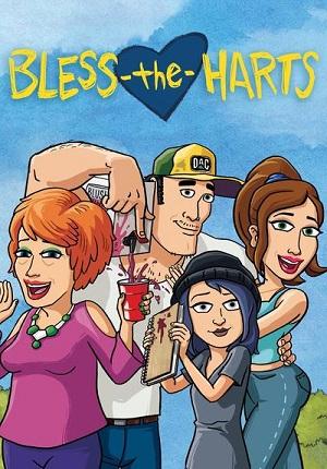 Благословите Хартов (2020) 1 сезон