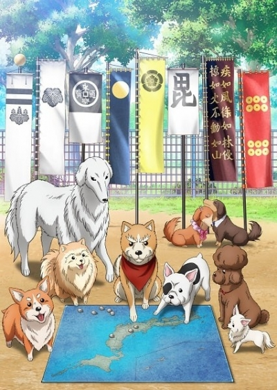 Картинка к мультфильму Ода «Корица» Нобунага (2020) 1 сезон