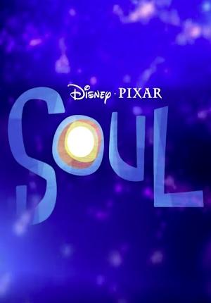Картинка к мультфильму Душа / Soul (ТВ/Дисней)